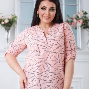 Замовити жіночу ніжну рожеву блузку з написами (розмір 50-60) дешево