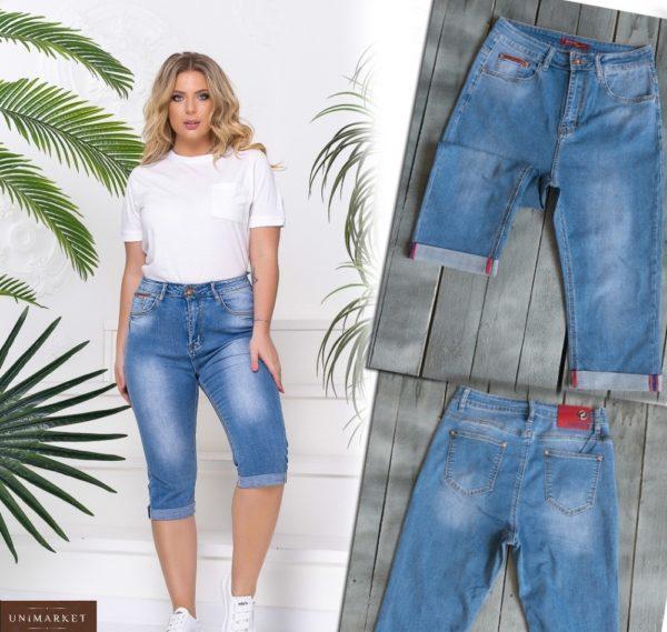 Заказать голубые женские джинсовые бриджи с подворотами (размер 32-42) дешево
