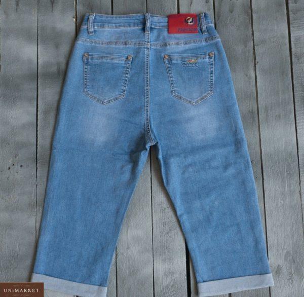 Заказать голубые женские джинсовые бриджи с подворотами (размер 32-42) по скидке
