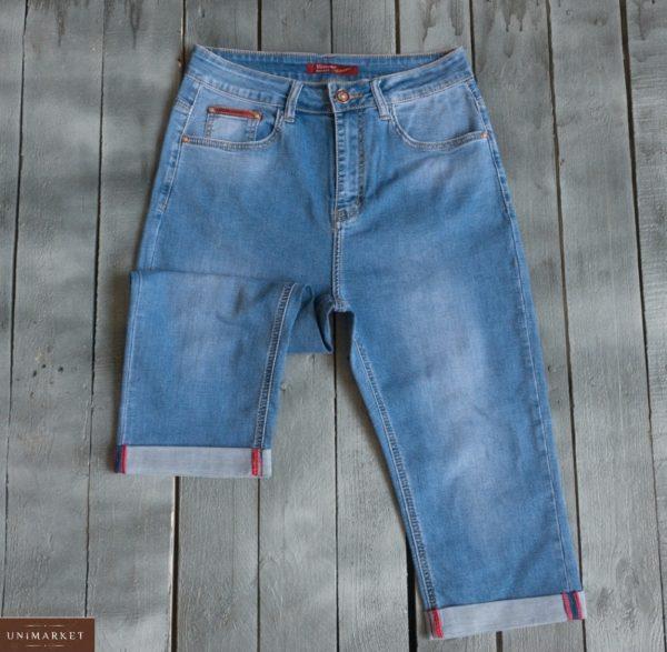 Приобрести голубые женские джинсовые бриджи с подворотами (размер 32-42) в Украине