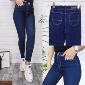 Купить Стрейчевые синие джинсы с необработанным краем для женщин по низким ценам