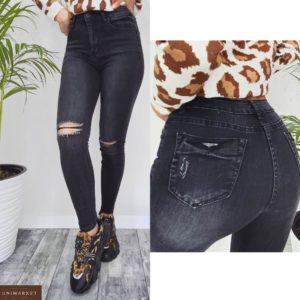 Заказать женские темно серые джинсы с дырками на коленях по скидке