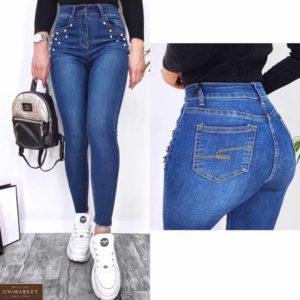 Купить женские синие джинсы скинни с жемчугом по низким ценам