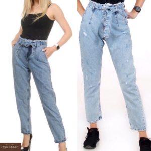 Приобрести женские голубые джинсы Mom с необработанным краем с поясом (размер 42-50) хорошего качества