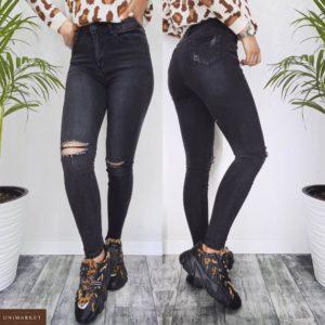 Приобрести темно серые джинсы с дырками на коленях для женщин по низким ценам