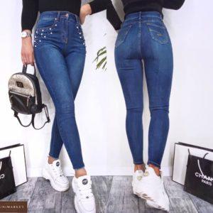 Заказать синие джинсы скинни женские с жемчугом выгодно