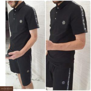 Заказать мужской трикотажный черный костюм поло на заклепках (размер 46-54) онлайн