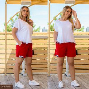 Заказать белый женский трикотажный костюм с красными шортами (размер 42-58) выгодно