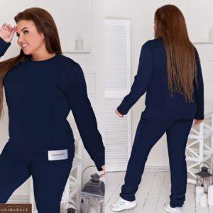 Купить темно-синий женский прогулочный костюм из трикотажа двухнитки: батник + штаны (размер 48-66) в Украине