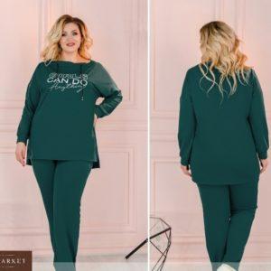 Заказать зеленый женский трикотажный спортивный костюм с удлиненной кофтой (размер 48-66) выгодно