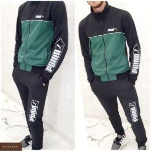 Приобрести зеленый/черный мужской спортивный костюм Puma с кофтой на змейке (размер 44-46) дешево