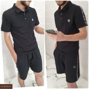 Приобрести мужской трикотажный черный костюм поло на заклепках (размер 46-54) дешево