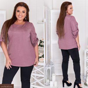 Купить пудра женский брючный костюм со структурной блузкой (размер 48-66) по скидке