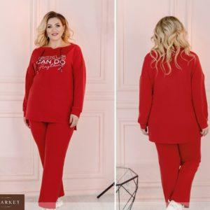 Купить красный женский трикотажный спортивный костюм с удлиненной кофтой (размер 48-66) выгодно