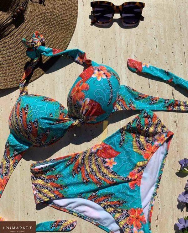 Купить голубой/оранжевый женский раздельный купальник халтер с широкими плавками (размер 50-58) в Украине
