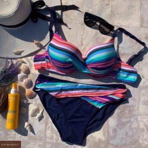 Заказать синий/розовый женский раздельный купальник с полосатым принтом (размер 42-50) выгодно