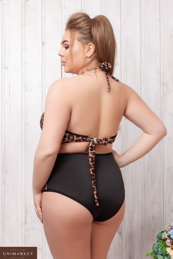 Приобрести лео женский принтованный купальник с высокими плавками (размер 46-60) по скидке