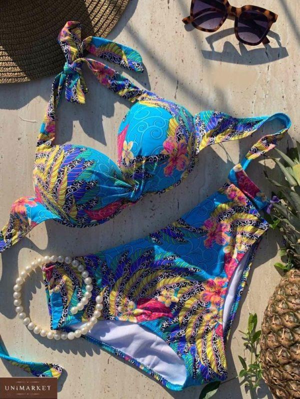 Купить голубой/желтый женский раздельный купальник халтер с широкими плавками (размер 50-58) в интернете