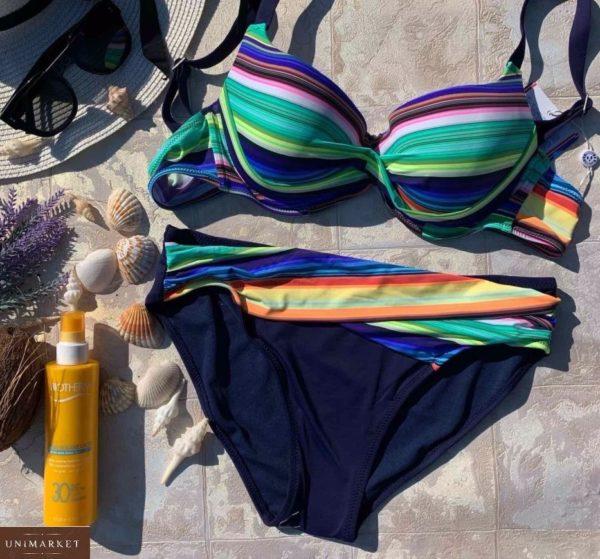 Купить зеленый/желтый женский раздельный купальник с полосатым принтом (размер 42-50) по скидке