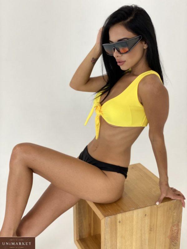 Заказать желтый женский двухцветный раздельный купальник с черными плавками в интернете