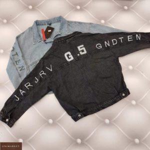Заказать графит, голубую женскую джинсовую куртку с надписью на спине и рукавах онлайн