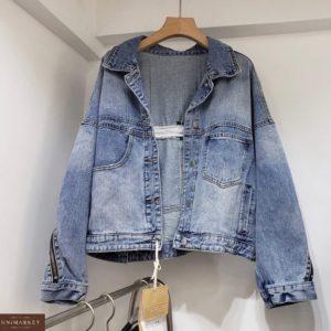Заказать голубую женскую джинсовую куртку с горизонтальной змейкой на спине в интернете
