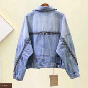 Купить голубую женскую джинсовую куртку с горизонтальной змейкой на спине хорошего качества
