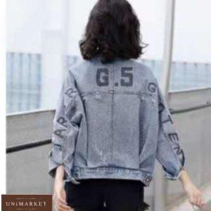 Заказать голубую женскую джинсовую куртку с надписью на спине и рукавах дешево
