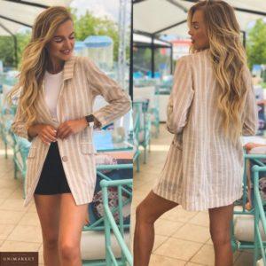 Купить беж женский удлиненный пиджак в вертикальную полоску из льна (размер 42-48) дешево