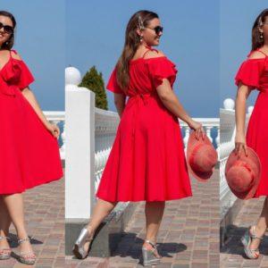 Купить платье миди для женщин на запах с открытыми плечами красного цвета размера 48-52 выгодно