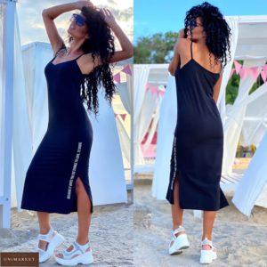 Купить черного цвета женское платье миди на разных бретелях (размер 42-50) по скидке
