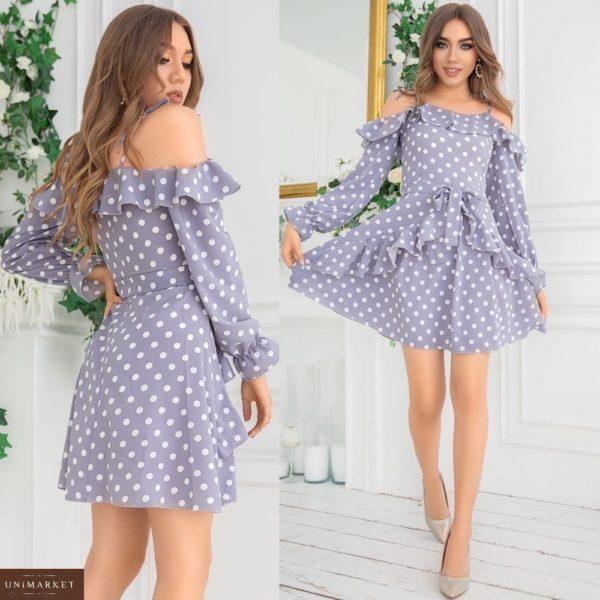 Приобрести женское платье с открытыми плечами в горошек лилового цвета с рюшами (размер 42-48) в интернете