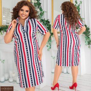 Заказать полосатое принтованное платье для женщин с воротником-стойкой (размер 48-62) по скидке дешево