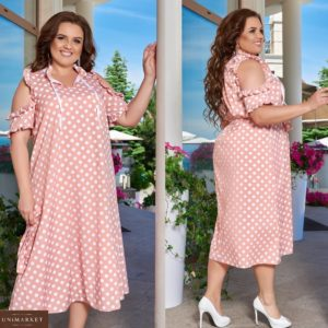 Приобрести пудровое женское платье миди в горошек с открытыми плечами (размер 48-66) дешево
