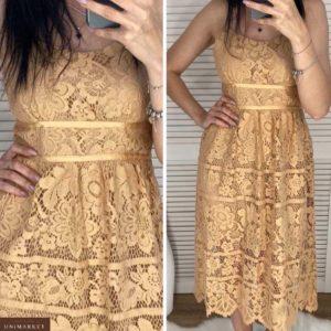 Заказать песочное женское элегантное платье миди на бретельках из ажурного кружева недорого