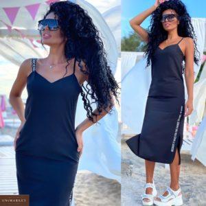 Заказать длины миди на разных бретелях (размер 42-50) черное платье онлайн женское