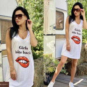 Заказать белое женское трикотажное платье без рукавов с принтом в интернете