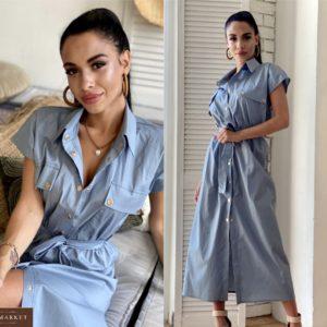 Приобрести голубое женское платье-рубашка из хлопка в стиле сафари по скидке