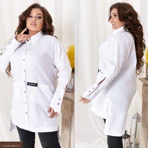 Заказать белую женскую удлиненную рубашку с опущенной линией плеча (размер 48-62) выгодно