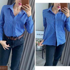 Заказать синюю рубашку для женщин с длинным рукавом в полоску (размер 42-54) по скидке