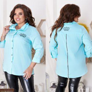 Заказать голубую женскую стильную рубашку с оригинальным воротником и змейкой (размер 48-66) по скидке