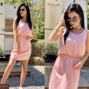 Купить розовый женский летний сарафан с двойными бретельками выгодно