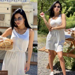 Заказать белый женский летний сарафан с двойными бретельками по скидке
