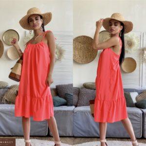 Купить оранжевый женский сарафан с воланом на тонких бретельках онлайн