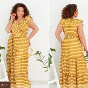 Купить желтый женский лёгкий длинный сарафан в морском стиле с рюшами (размер 48-62) в Украине