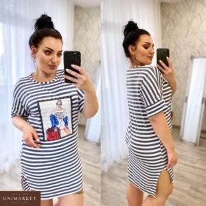 Приобрести джинс женскую тунику с принтом в горизонтальную полоску (размер 50-56) в Украине