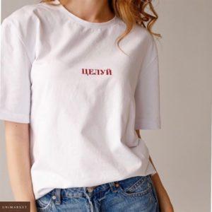 Купить белую женскую футболку из хлопка с вышитой надписью онлайн