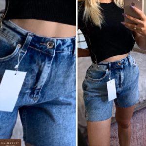 Купити сині жіночі джинсові шорти кюлоти з високою талією онлайн