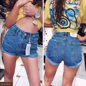 Придбати сині жіночі короткі джинсові шорти з підкатами недорого