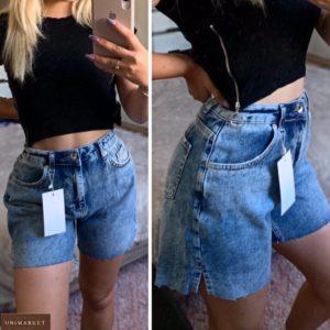 Замовити сині жіночі джинсові шорти кюлоти з високою талією за низькими цінами